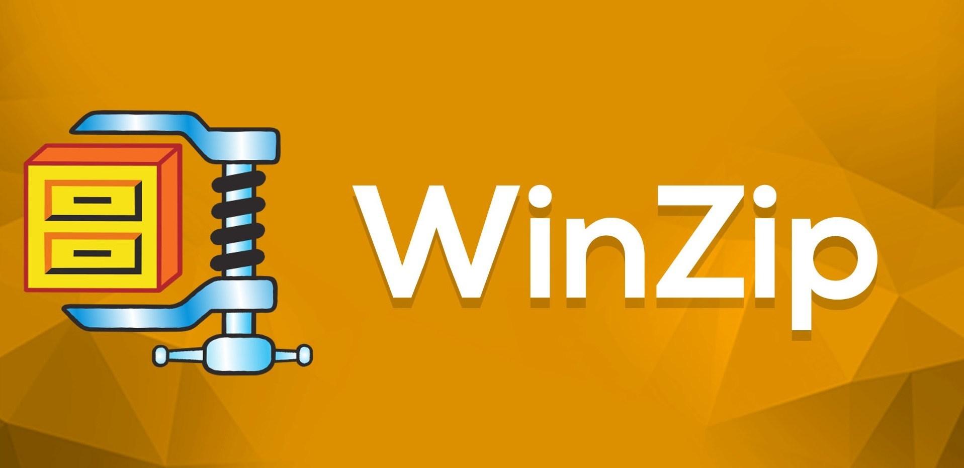 WinZip1-1