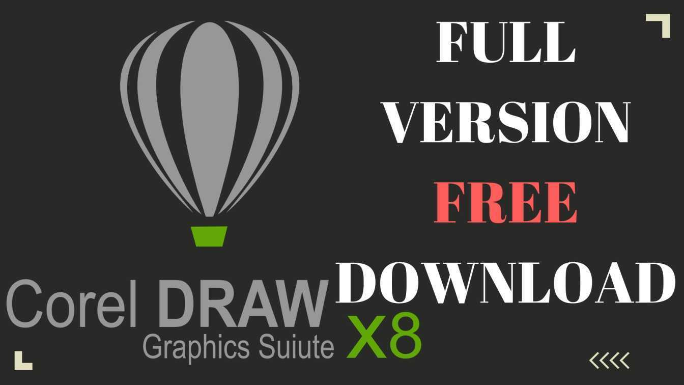 CorelDRAW X9 Crack Serial Number and Activation Code Latest Full Version Free Download 2021