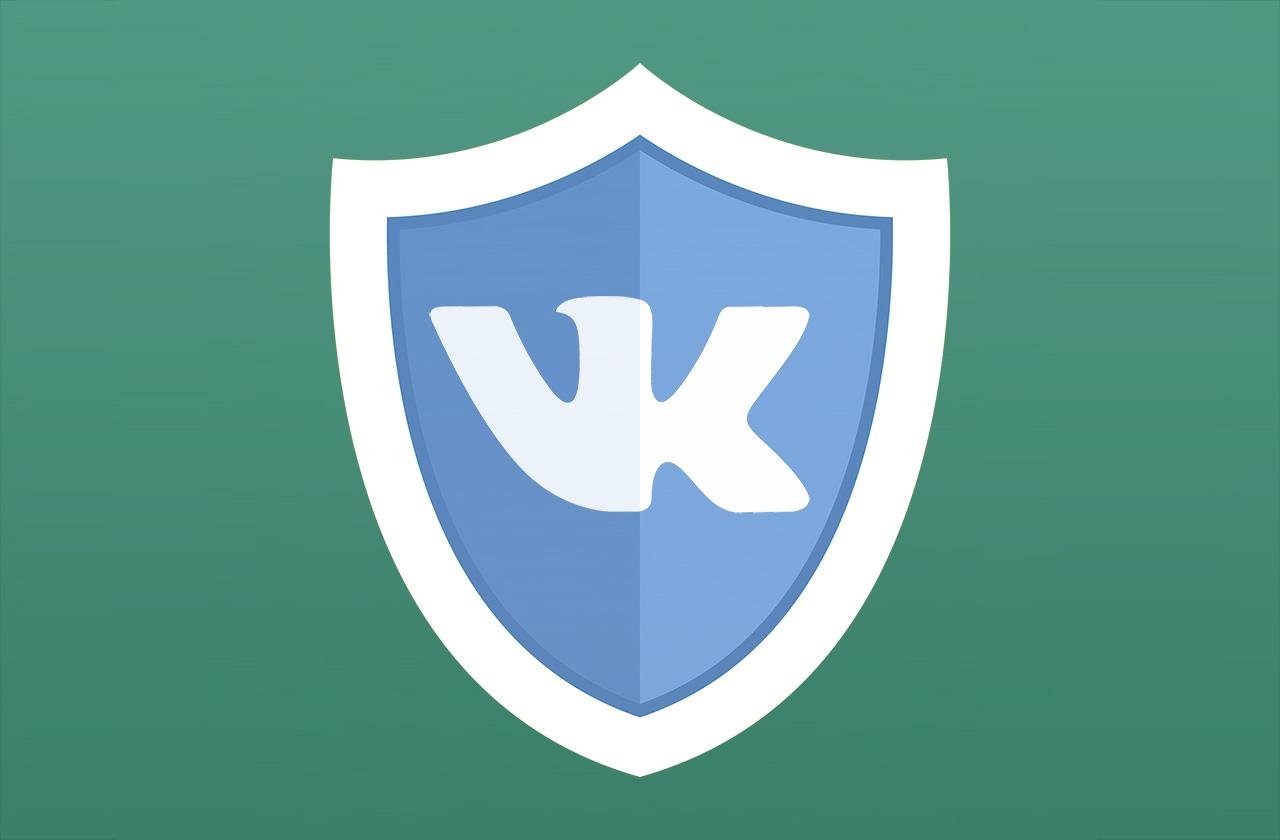 Antivirus VK Pro 6.1.0 Crack With Keygen 2021 Free Download